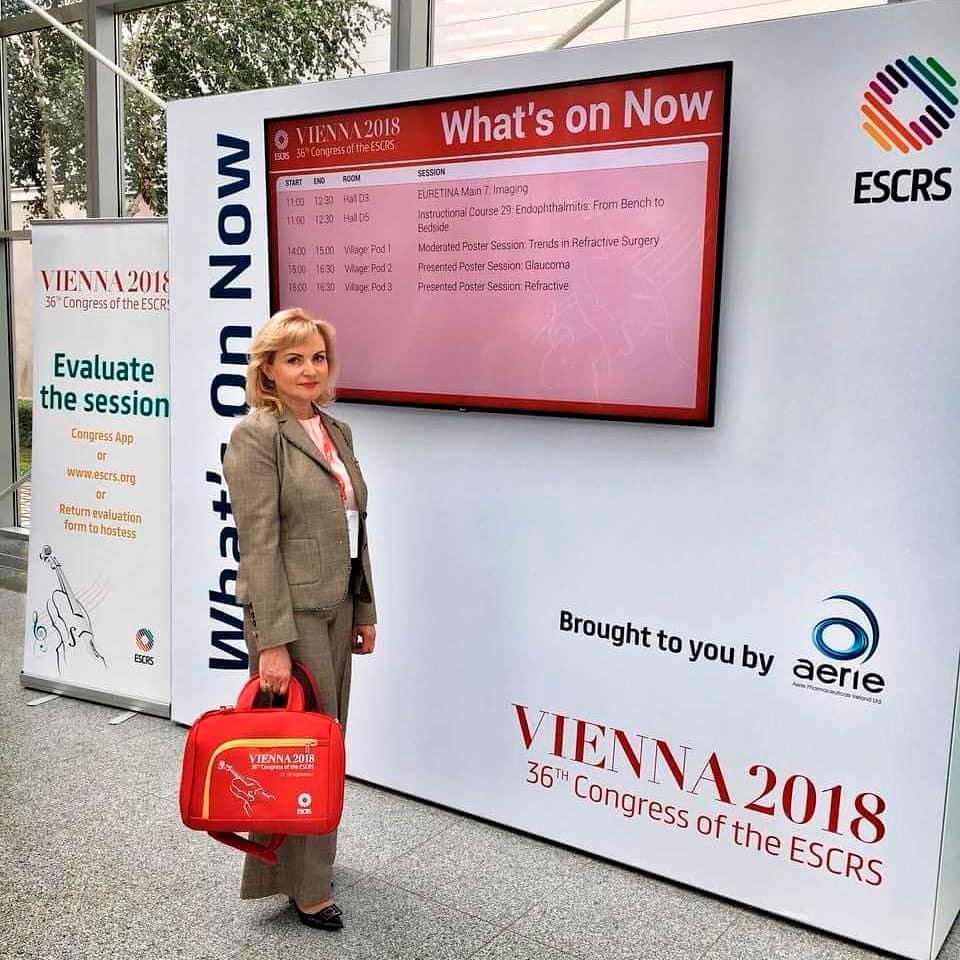новости око 36-ой Конгресс ESCRS в Вене 4