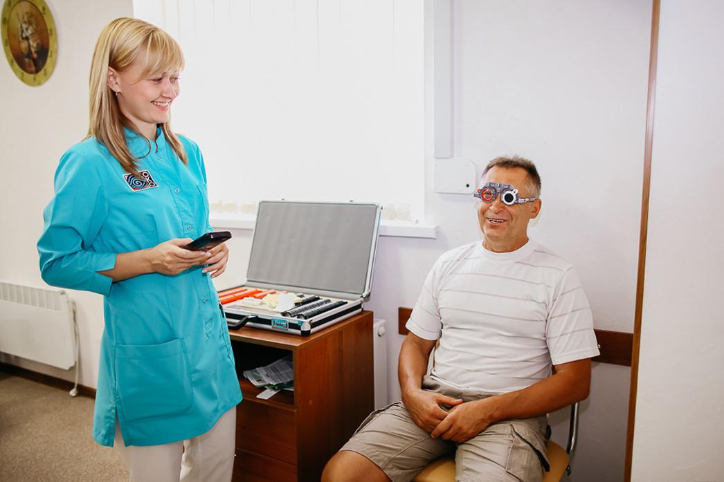 окулист проверка зрения