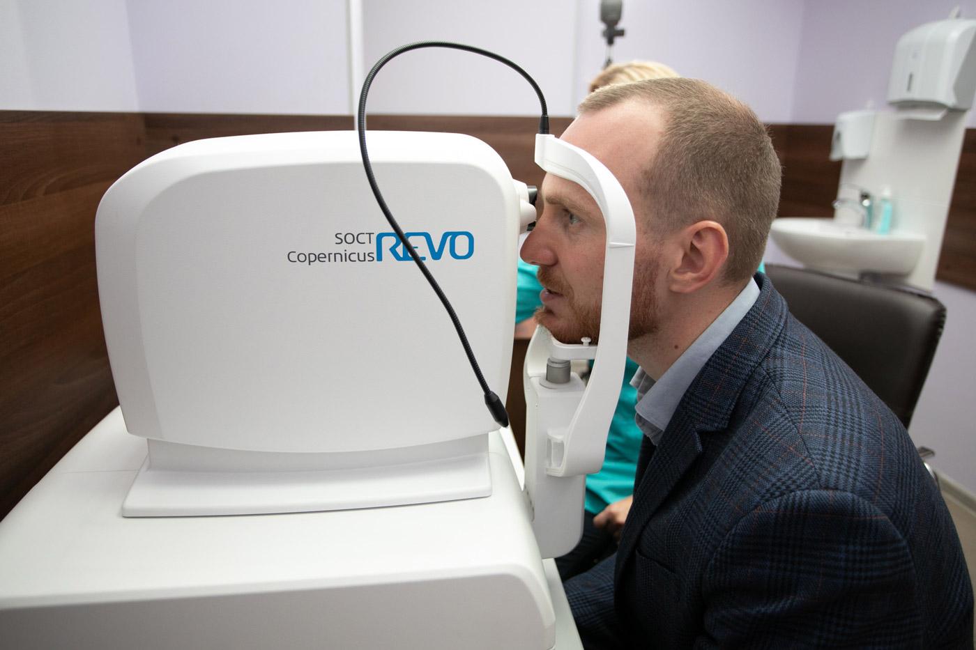 лечение тромбоза вен глаза в харькове