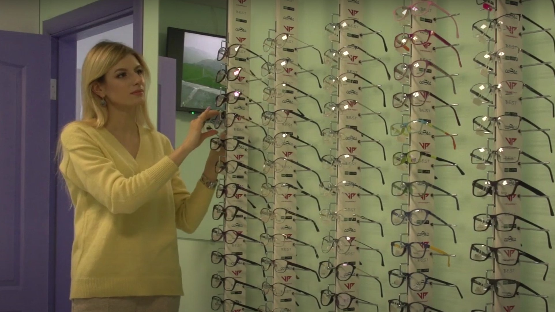 оптика ОКО